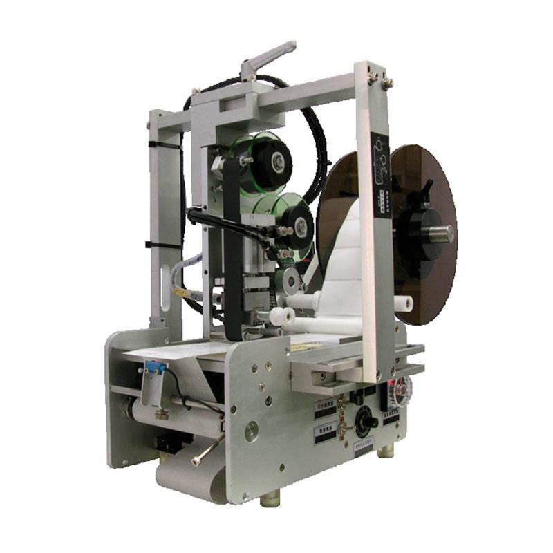 LD-7 P Label Print and Dispense Unit