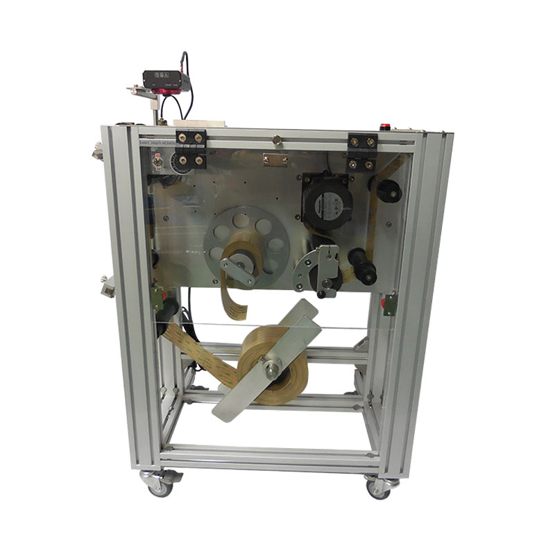 LD-7 Special-label dispenser