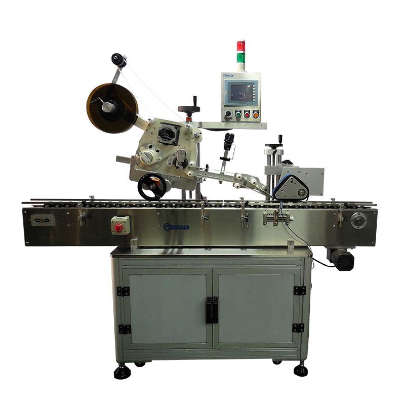 AP-300  Horizontal Wrap-around Labeling Machine