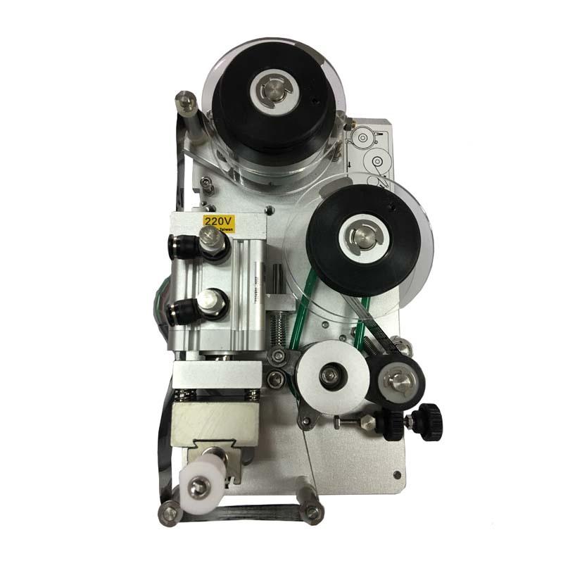 DH-2 熱燙印字機